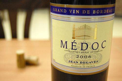 vin-medoc-03.jpg